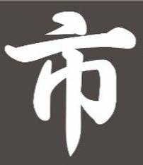 Hong%2520Kong%2520Delicacy%2520logo%2520