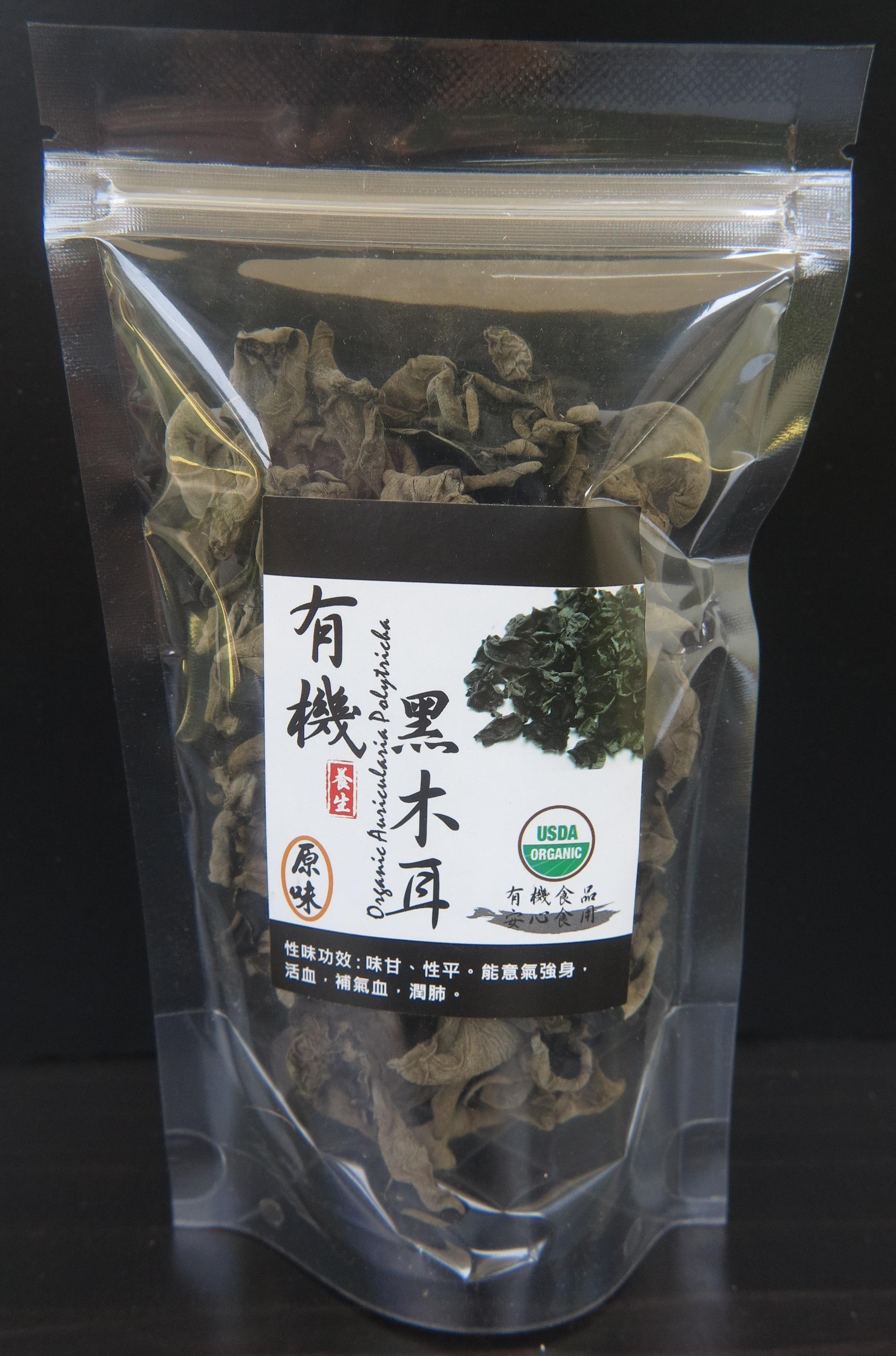 有機黑木耳 Organic Auricularia Polytrich