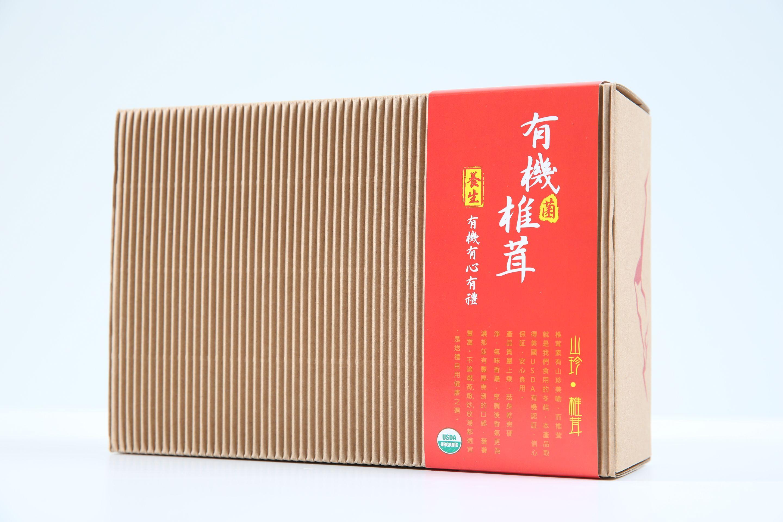 有機椎茸 (禮盒裝) Organic Shiitake Mushroom (Gift Set Box)