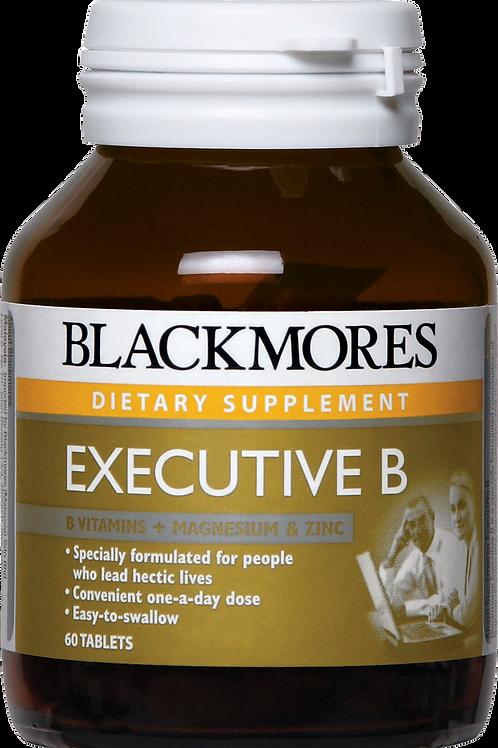 Blackmores Executive B (₱21.64/Tab)-EXP Jul2022