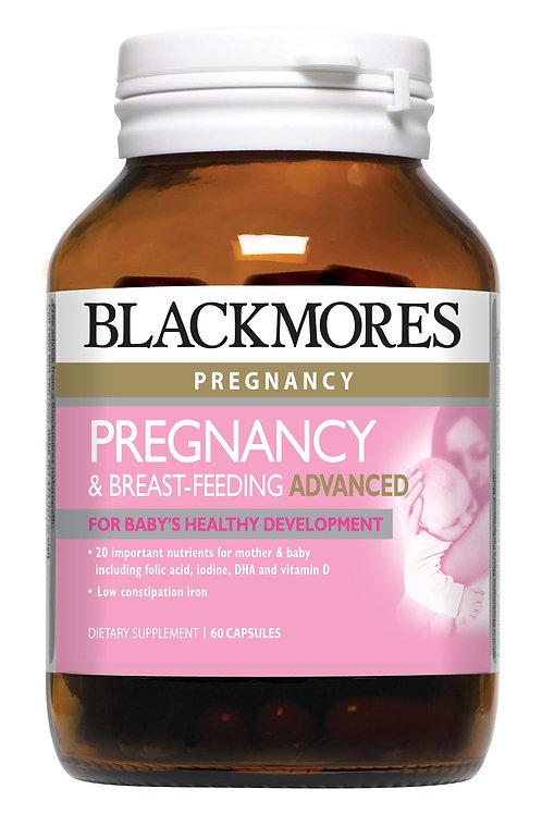 Blackmores Pregnancy & Breast-Feeding Advanced 60 Tablets (₱33.86/Tab) EXP Sep21
