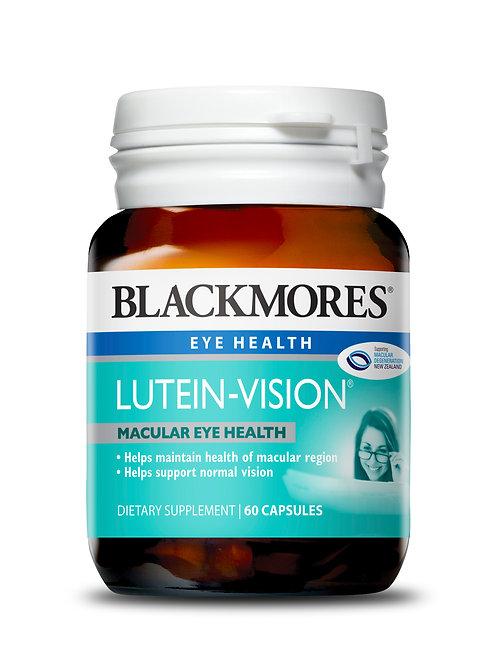 Blackmores Lutein-Vision 60 Capsules (₱21.63/Cap) EXP Jun2021