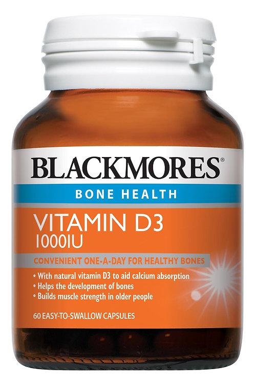 Blackmores Vitamin D3 1000IU 60 Tablets (₱28.53/Tab)-Exp Feb 2022
