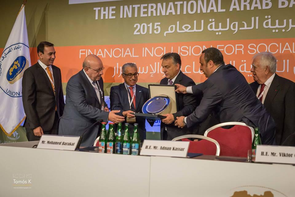 International Arab Banking Summit