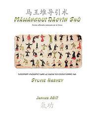 Couverture Măwángduī Dăoyĭn Shù.png