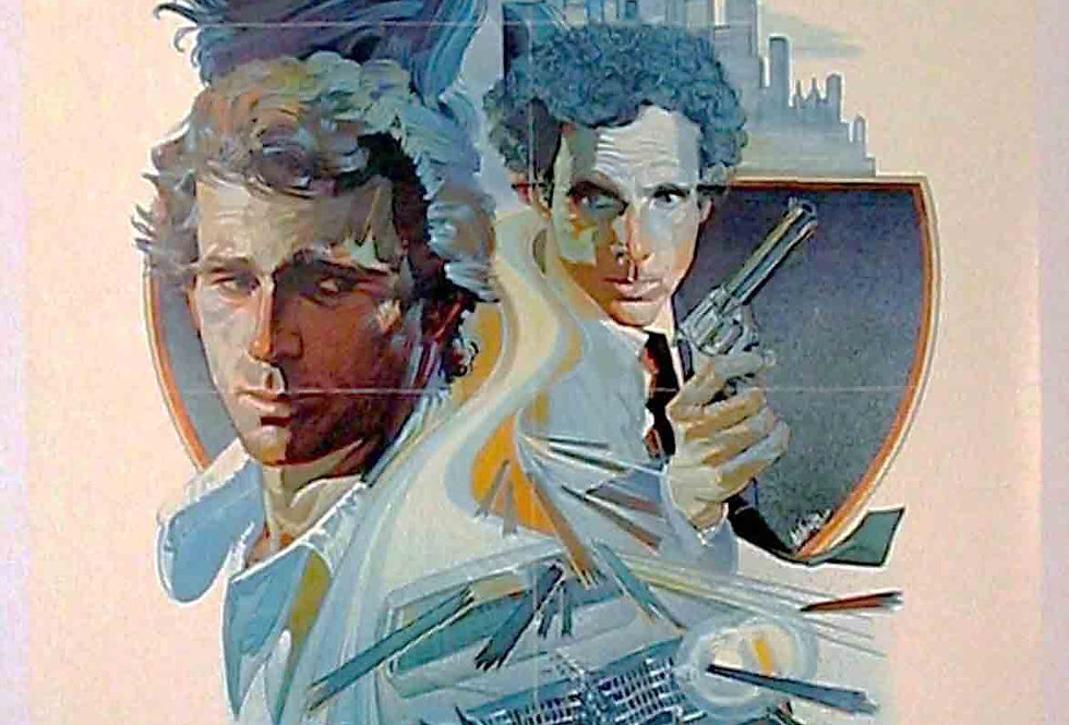 Driver, The (1978)