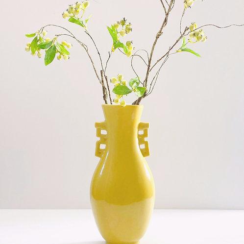 Vintage Mid-Century/Hollywood Regency Vase