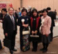 2020年1月5日 大阪国際交流センターにて.jpg