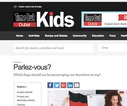 Time Out Kids Dubai