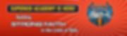 superkid banner 2.png