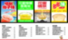 SatSun PM For Web.jpg