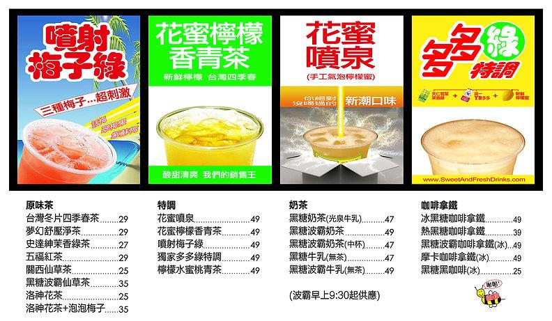 菜單 for Web.jpg