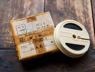 8mmフィルムの映像