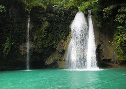Kawasan watervallen.jpg