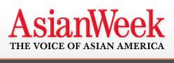 asian week logo wing chun kung fu