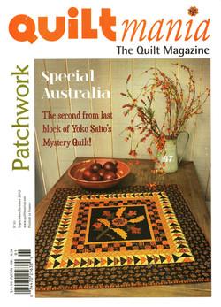 Quilt Mania 2012 #91