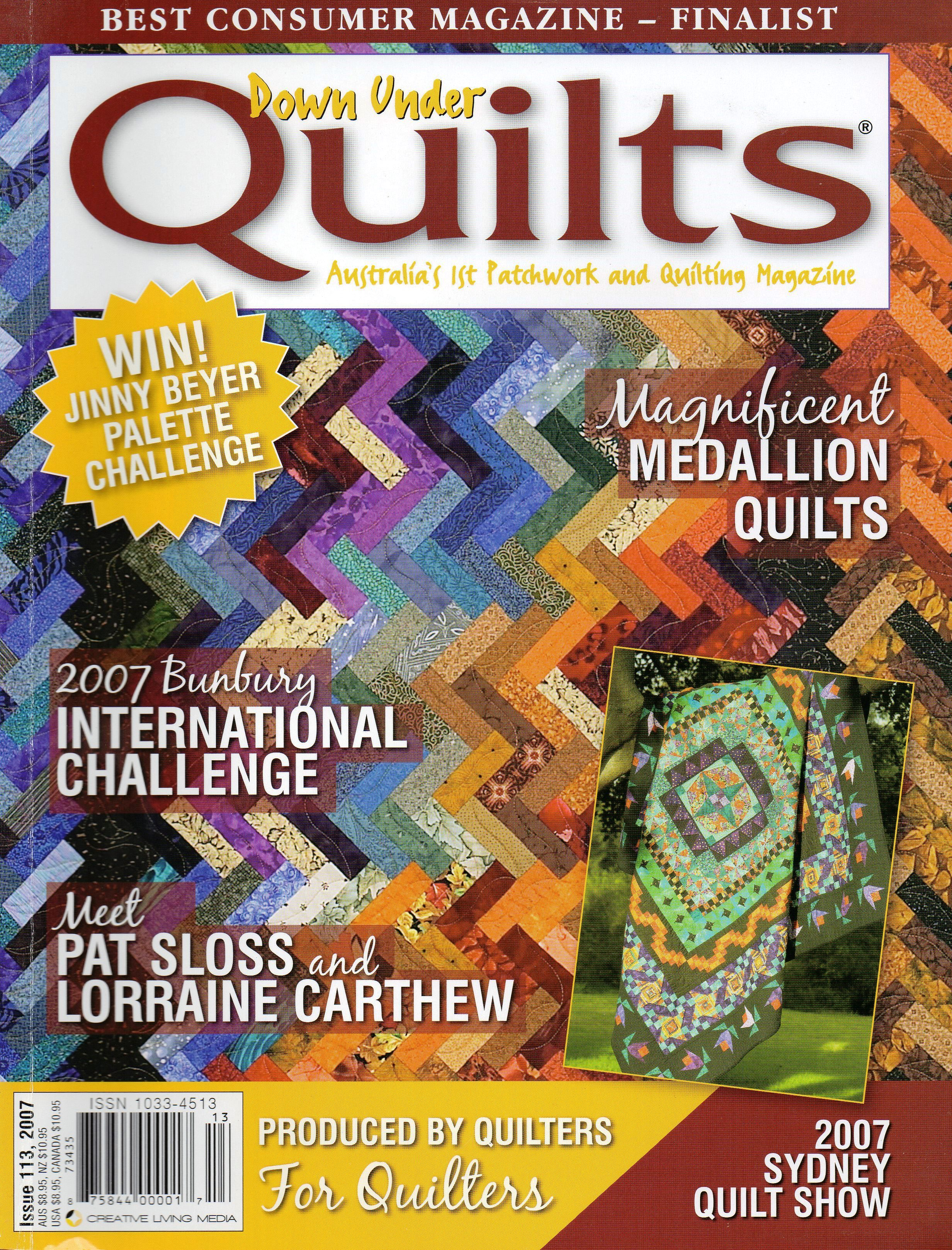 Down Under Quilts 2007 #113