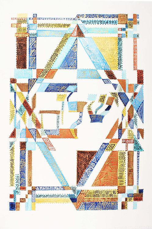 Geometric Shalom