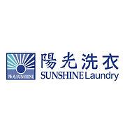 [陽光洗衣logo-01.jpg