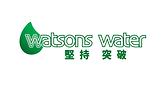 Watsons Water Logo