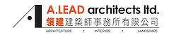 A Lead logo op2 colour -01-01.jpg