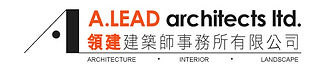 A Lead Logo