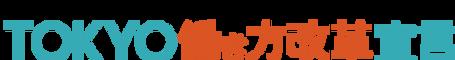logo0123.png