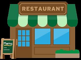 飲食店業ページ