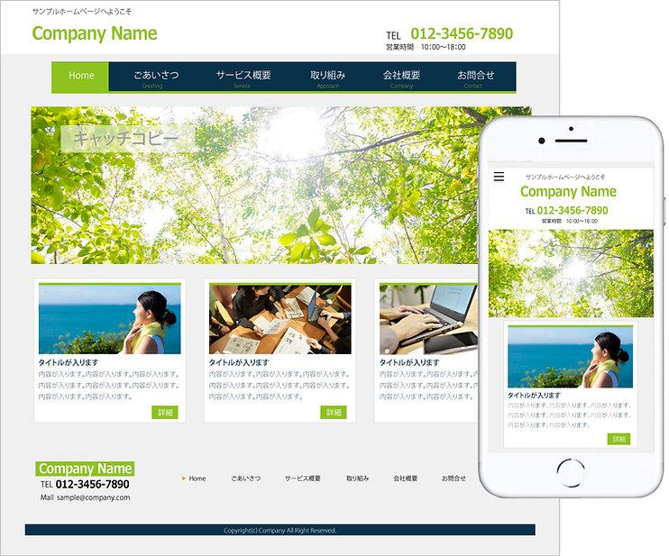 Sample_Homepage.jpg