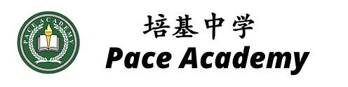 Pace logo and name for Google Forms (1)-min.jpg