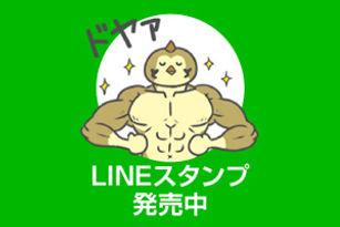 line_img.jpg