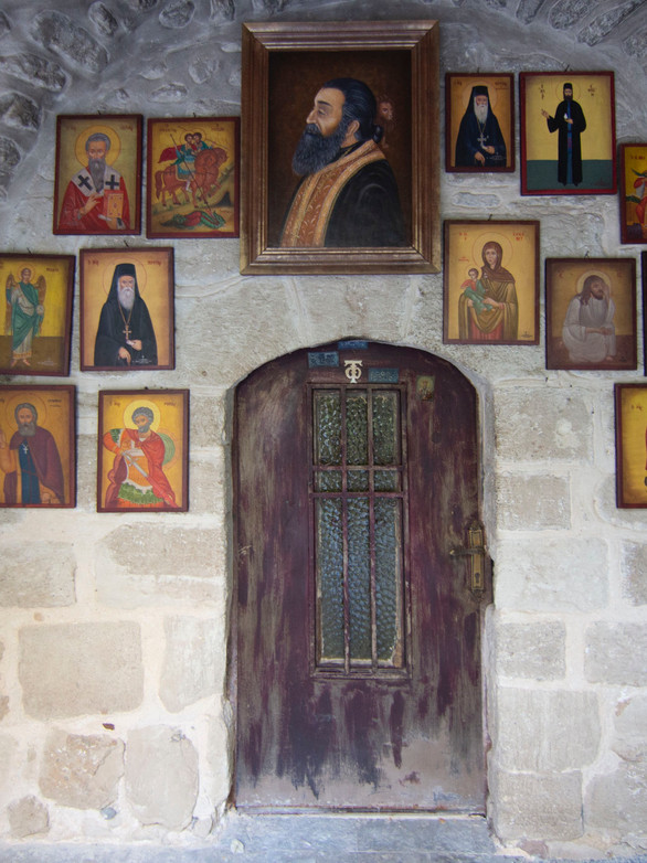 Wall of Saints