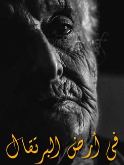 DVD-COVER_HD.jpg
