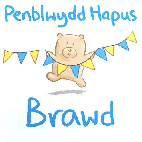 Penblwydd Hapus Brawd
