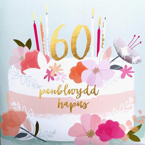 Penblwydd Hapus 60