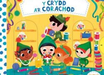 Cyfres Storïau Cyntaf: Crydd a'r Corachod - Y Campbell Books