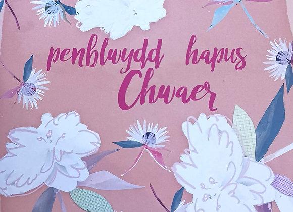 Penblwydd Hapus Chwaer