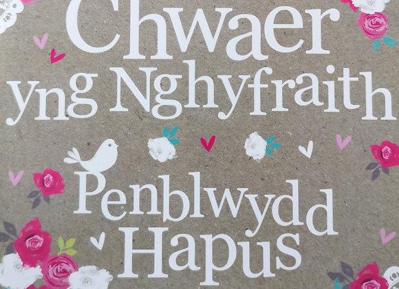 Penblwydd Hapus Chwaer yng Nghyfraith
