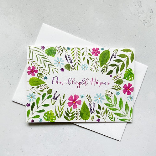 Carden Pen-blwydd Hapus (Happy Birthday)