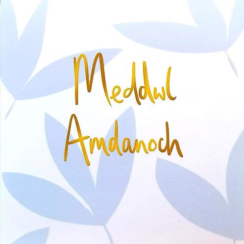 Meddwl Amdanoch