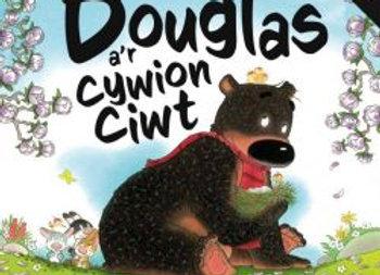 Douglas a'r Cywion Ciwt - David Melling