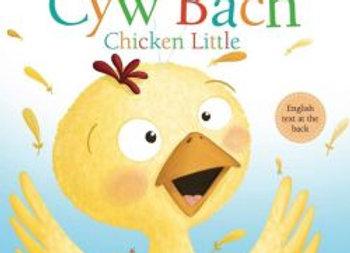 Cyw Bach - Oakley Graham