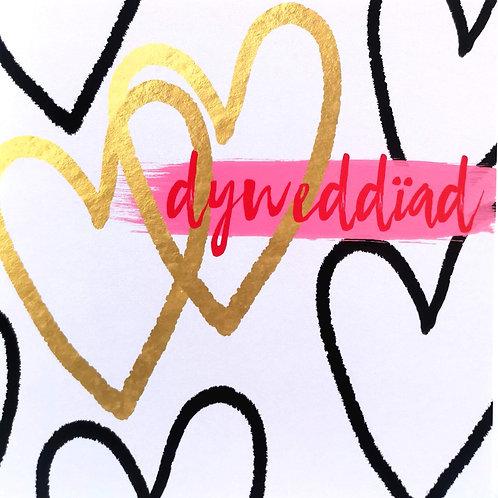 Dyweddiad