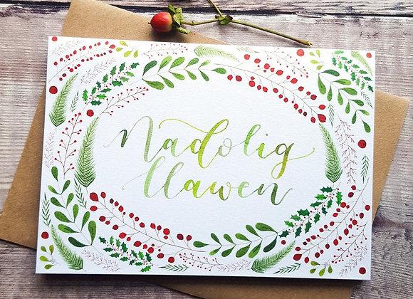 Carden Nadolig Llawen (Merry Christmas)