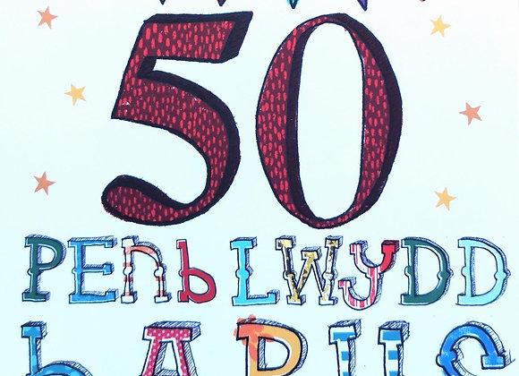 Penblwydd Hapus 50