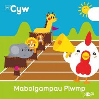 Cyfres Cyw: Mabolgampau Plwmp - Anni Llŷn