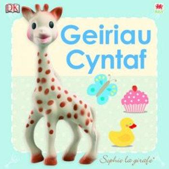 Cyfres Sophie La Girafe: Geiriau Cyntaf - DK books