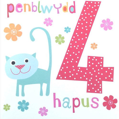 Penblwydd Hapus 4 Oed