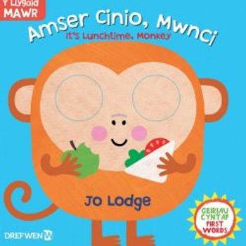 Cyfres y Llygaid Mawr: Amser Cinio, Mwnci! / It's Lunchtime, Monkey!