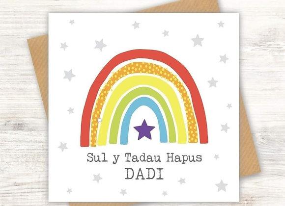 Sul y Tadau Hapus DADI